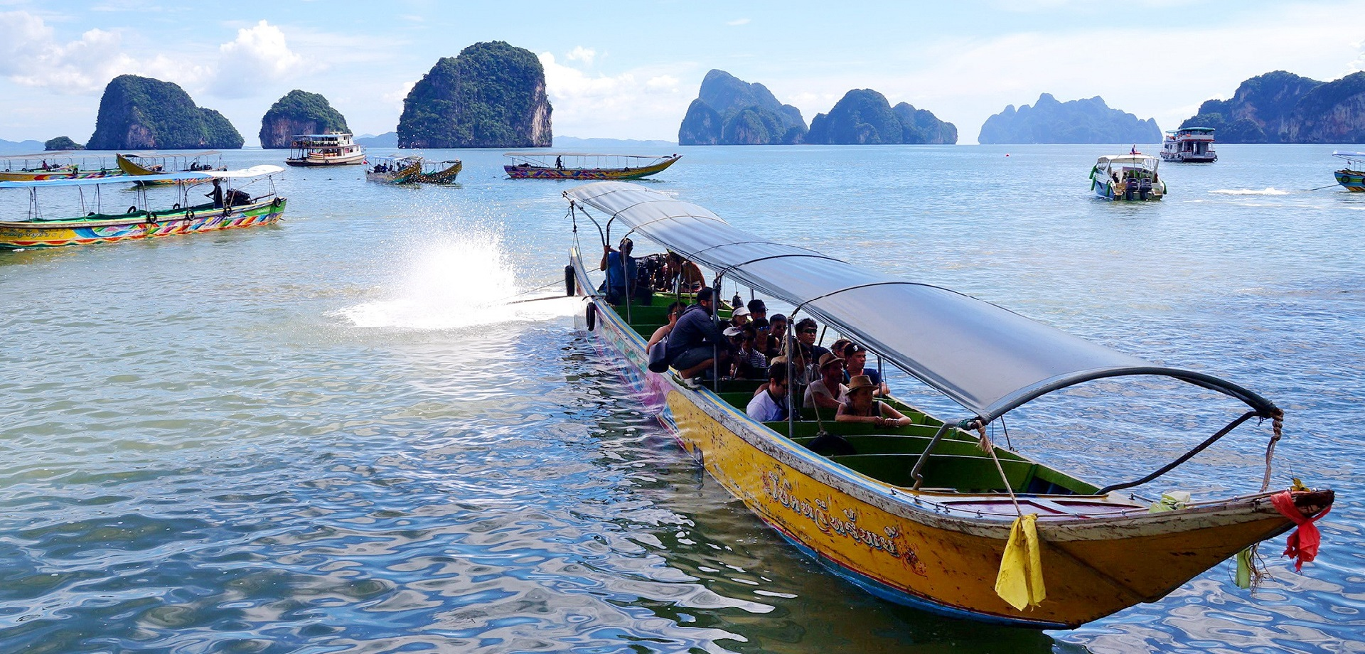 James Bond Islands Tours
